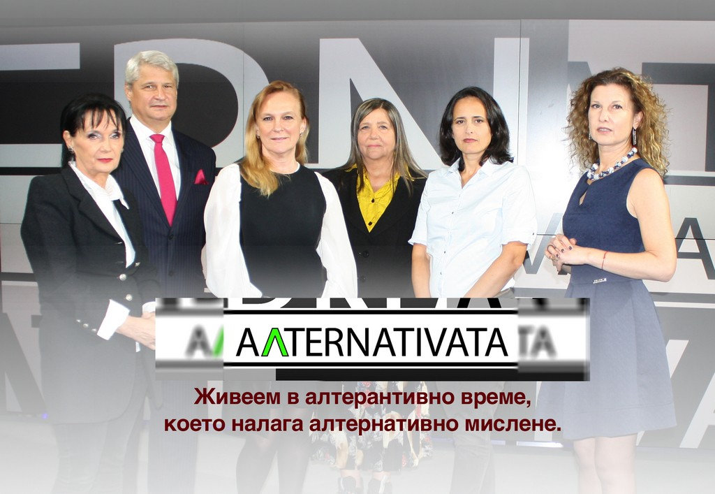 TV1 Show ALTERNATIVATA