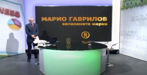 TV1 Show The Trademark Mario Gavrilov